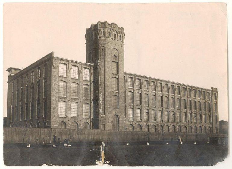 Fot. Archiwum Państwowe w Piotrkowie Trybunalskim
