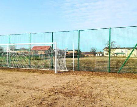 Ponad 90 tys. zł na obiekty sportowo-rekreacyjne w regionie