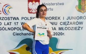 Sukcesy LUKS Gryf Bujny podczas Mistrzostw Polski