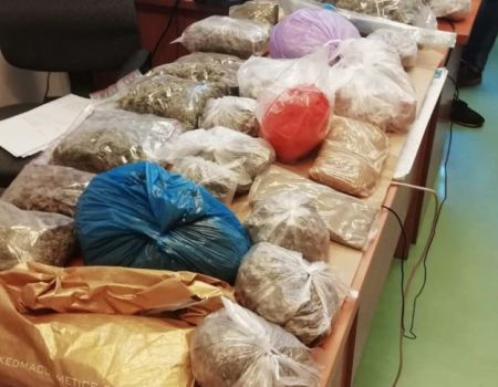 Policja zabezpieczyła 14 kilogramów narkotyków