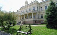 archiwum ePiotrkow.pl | fot. A. Wolski