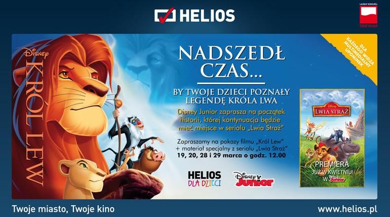 Poznaj legendę Króla Lwa w kinie Helios - KONKURS!